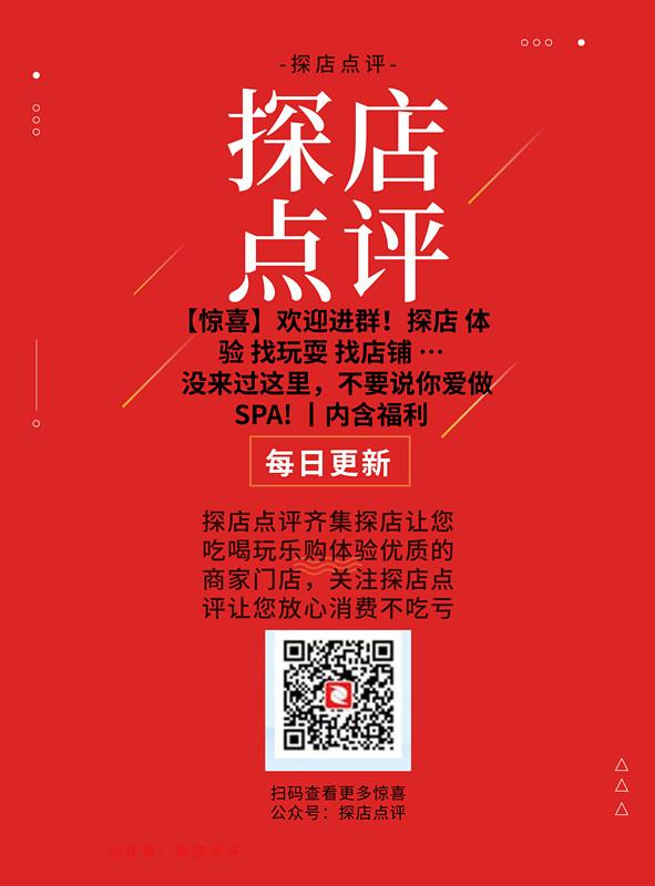 秋季上新_简约清新_促销活动_张贴海报 (1)_副本.jpg